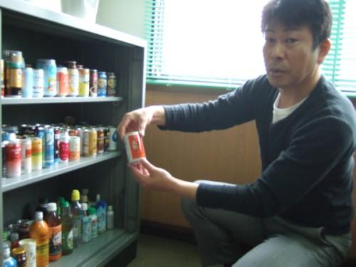 山中缶詰株式会社