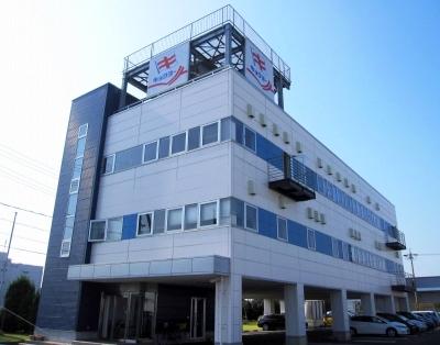 極洋水産株式会社
